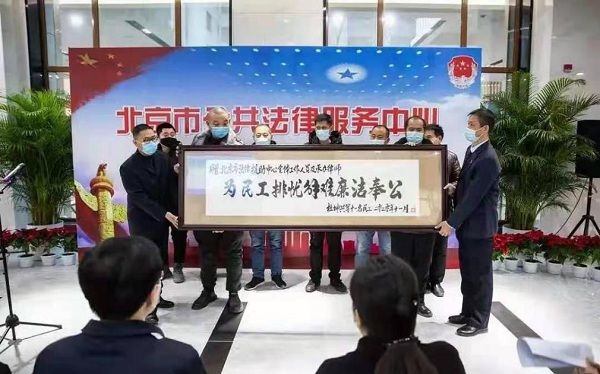 北京:历经多个法律程序 19名农民工终于拿回血汗钱