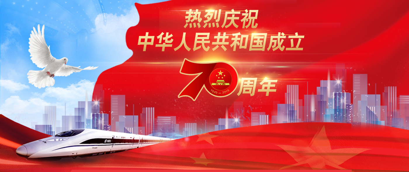 人民 共和国 中華